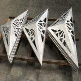 雕花镂空冲孔铝单板厂家定制幕墙室内氟碳粉末铝单板