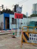 深圳道路扬尘噪声在线监测系统 联网政府住建局平台