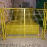 車間隔離網 倉庫隔斷防護用網 車間隔離柵