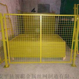 车间隔离网 仓库隔断防护用网 车间隔离栅