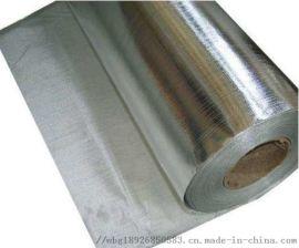 PET热熔胶带 热熔铝箔   绝缘胶带 生产厂家