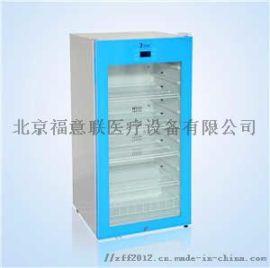 10-30℃醫院用藥物恆溫箱