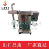 杭州喷雾干燥机厂家,双级回收喷雾干燥设备价格厂家-归永电子