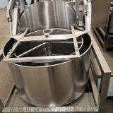 大豆拉絲蛋白脫油機,新型自動拉絲蛋白脫油機