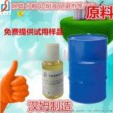 强效玻璃清洗剂原料乙二胺油酸酯EDO-86