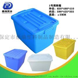 1号整理箱收纳箱整理箱加厚款塑料箱纯原料箱