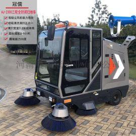 驾驶式扫地车工业大型全封闭式清扫车吸尘扫路车扫地车