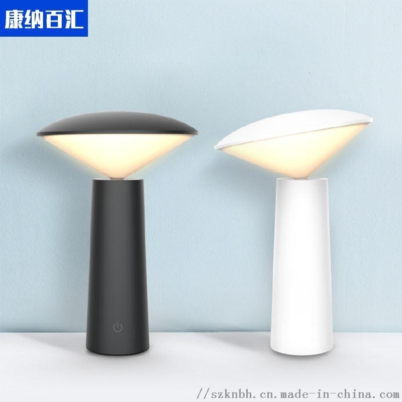 觸摸USB充電小i檯燈36顆LED學習小夜燈