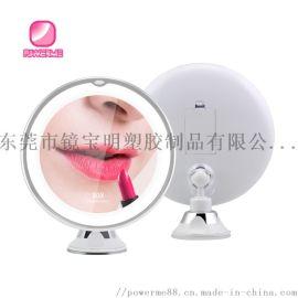 圆形LED浴室吸盘镜 东莞镜宝明BM-1410