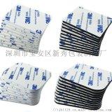 厂家耐油丁腈橡胶垫片 可定制硅胶模切硅胶冲型