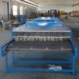 德州永利加工隧道式烘干机 网带式食品干燥设备