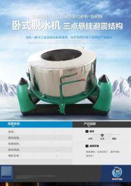 全自动工业脱水机, 上海工业脱水机生产厂家