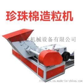 125型珍珠棉专用造粒机epe造粒机