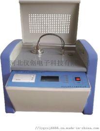 石家庄绝缘油介质损耗及电阻率测试仪