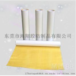 印刷贴板双面胶生产厂家 印刷双面胶