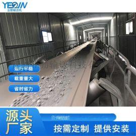 山东DTII(A)型带式输送机皮带输送机厂家