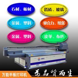 UV打印机生产 UV打印机售后 UV打印机厂家直销