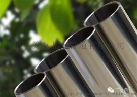冷热水用不锈钢水管,市政给水不锈钢水管