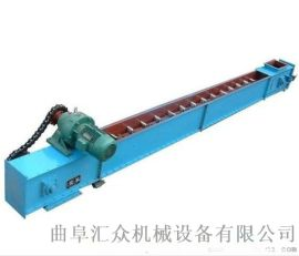 双板链刮板机 刮板输送机fu 六九重工煤渣炉灰重型