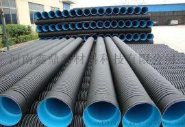 波纹管厂家定做 hdpe双壁波纹管 大口径排污管