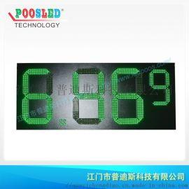 支持订制24寸户外LED数字8.889-I绿色油价屏|led数字油价显示屏