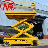 高空作业平台 12米移动剪叉升降机 全自行升降平台