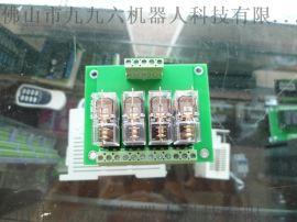 4路PLC放大板 欧姆龙原装继电器模组G2R-1