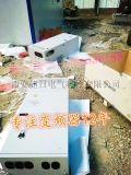 陕西风机变频器办事处风机变频器200KW厂家直销