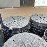 滄州球墨鑄鐵井蓋——雙層井蓋|700廠家