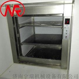 传菜电梯 传菜机 升降机 酒店饭店送菜机