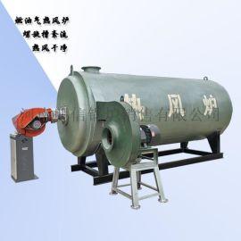 环保燃油气热风炉低氮节能纯净风热风锅炉
