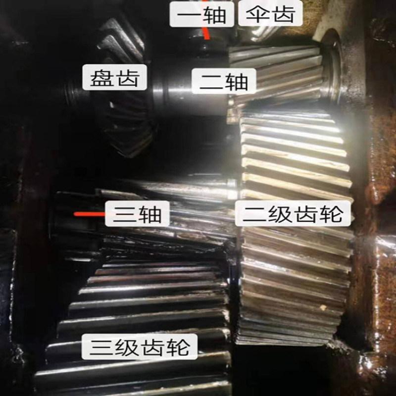 木屑颗粒机减速机伞齿二级齿轴 颗粒机用减速机及配件