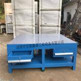 模具實訓桌|模具  桌|模具裝配桌生產廠家|可加工