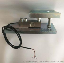 防爆电子模块厂家,料仓称重传感器模块**