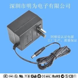 IRAM认证电源適配器 阿根廷认证線性電源