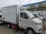 长安2.65米车厢冷藏车多少钱