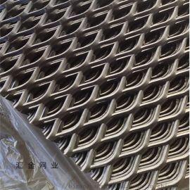 鋼鋁板網廠家 菱形拉伸網