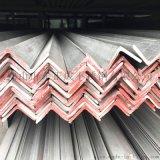 江西316不锈钢角钢现货,工业不锈钢角钢报价