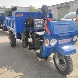 22馬力柴油三輪車 礦用柴油運輸拉礦車