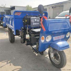 22马力柴油三轮车 矿用柴油运输拉矿车