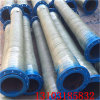 柔性輸水膠管規格型號A大口徑輸水膠管生產廠家