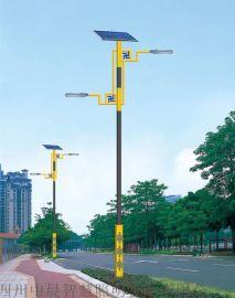 中晨太陽能路燈生産廠家_不鏽鋼Q235太陽能路燈