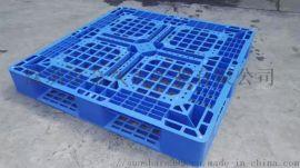 塑胶卡板塑胶栈板塑  盘 叉车  板双面地台板