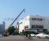 天津高空吊装吊车安装 高空广告灯箱安装找富国服务至上