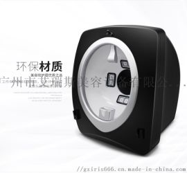 广州艾瑞斯魔镜智能面部CT皮肤检测仪