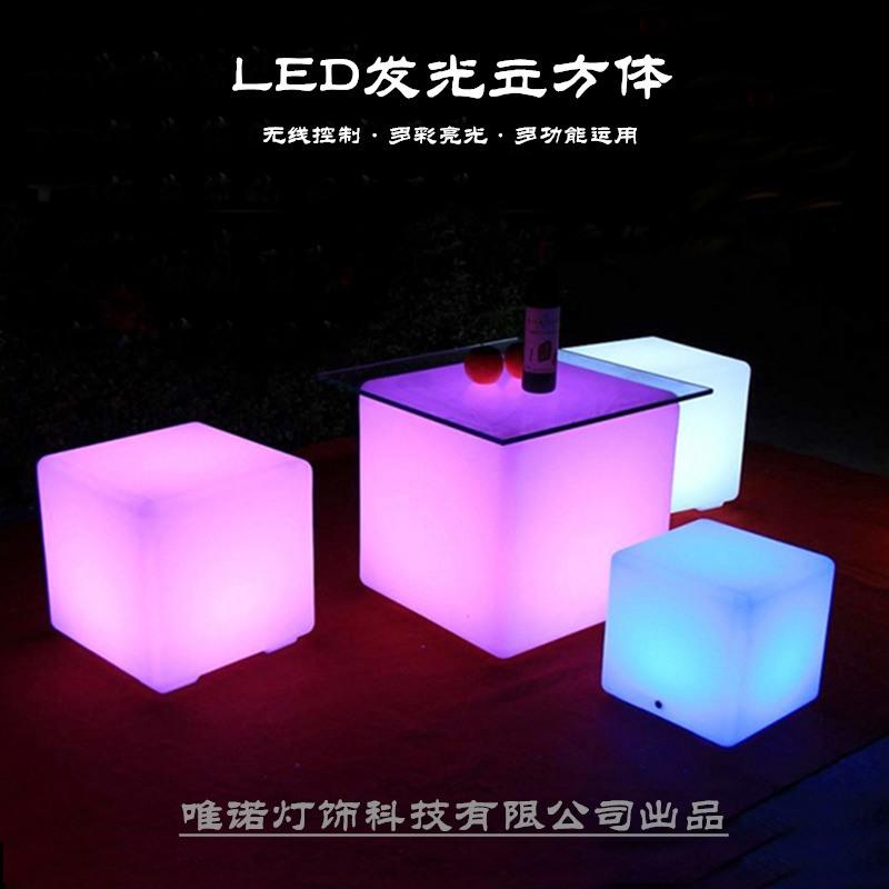 滚塑加工立方体 led发光立方体灯 七彩遥控立方体
