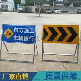 广东道路向左向右折叠施工架 车辆慢行安全告示牌
