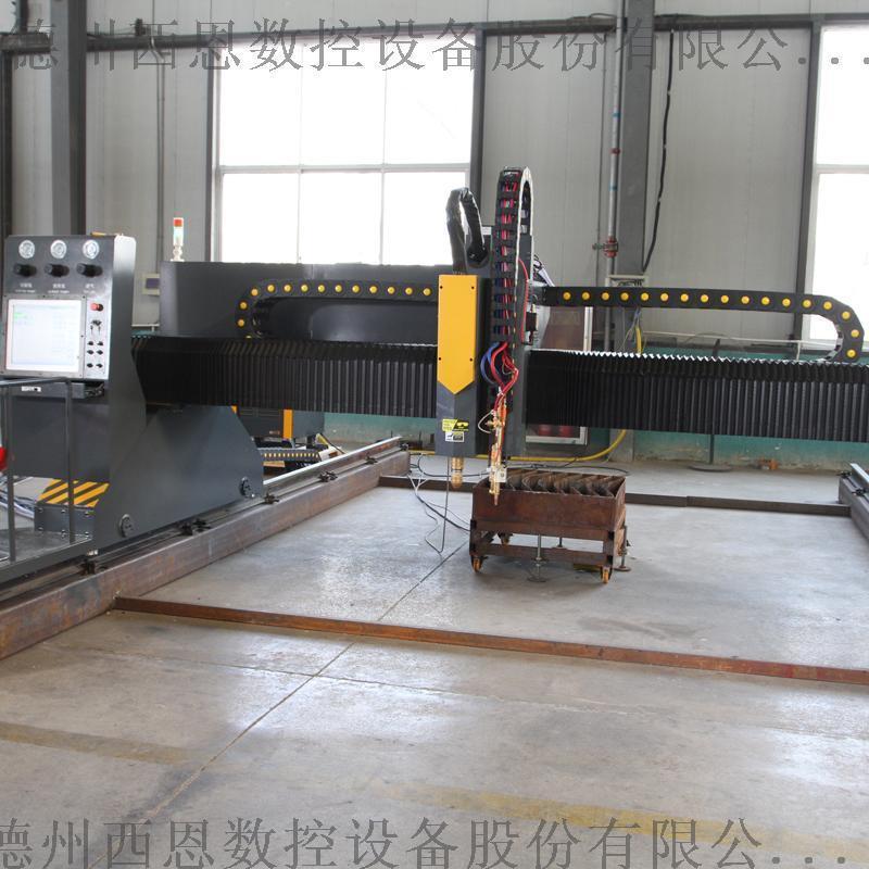 龍門式數控切割機 管板一體切割機 圓管等離子切割機