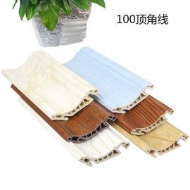 晋城环保集成墙饰 竹木纤维板背景墙 装饰线条大全