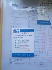 湘湖牌三相补偿模块KBR-DM-2(7E50/C)线路图